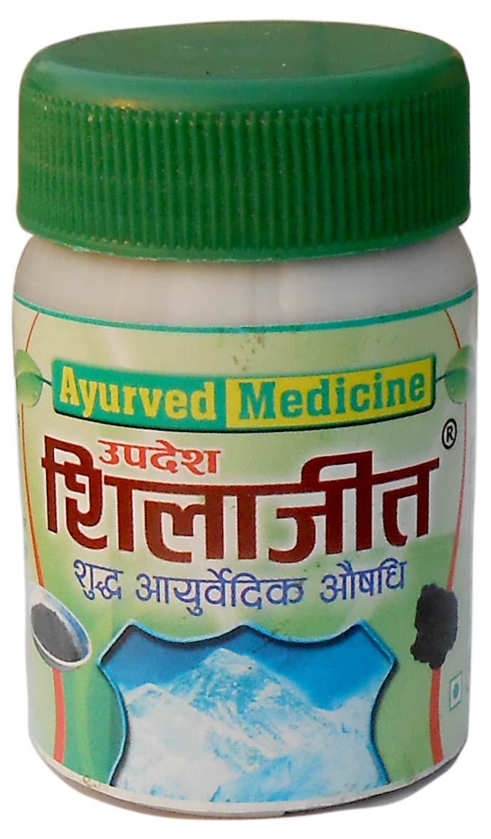 silajit - Upadesh Herbal Udhyog Pvt. Ltd.