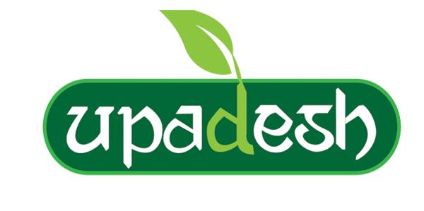 Upadesh Herbal